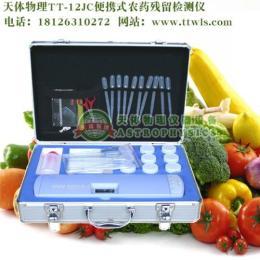 农药残留检测技术,农药残留检测机构,农药残留测试仪