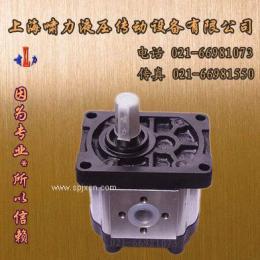 钢筋调直切断机油泵、调直切断机齿轮泵CBTt-F310F3P7