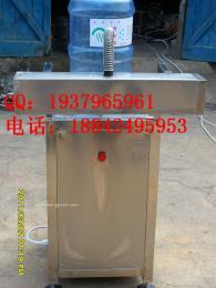 蒸汽封口机|封口包装机|热收缩膜机|大桶水封口设备