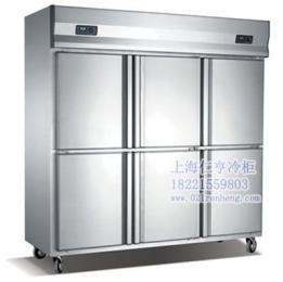 六门厨房冷柜