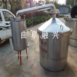 专业加工 不锈钢酒罐 不锈钢储酒罐 运输罐价格