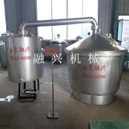 专业制作不锈钢烧酒设备 小型不锈钢白酒设备价格
