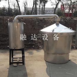黑龙江不锈钢小型烧酒设备价格 家庭酿酒设备厂家