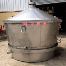 黑龙江卖家庭烧酒设备