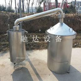 小型酿酒设备酿酒设备价格包技术