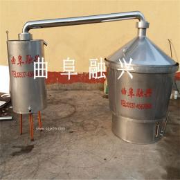 专业制作不锈钢烧酒设备  哈尔滨酿酒设备厂家