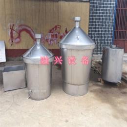 专业供应家庭烧酒设备 白酒蒸馏设备价格