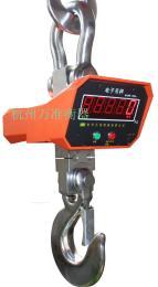 高精度電子吊秤/綠色吊秤