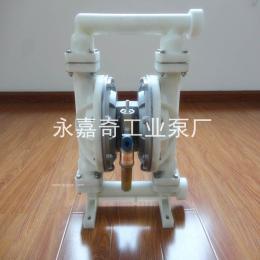 厂家直销QBY型气动隔膜泵