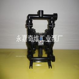 厂家直销QBK第三代气动隔膜泵