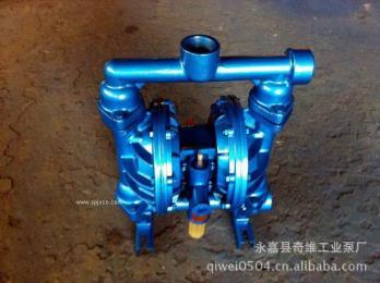 厂家直销气动隔膜泵QBY-40