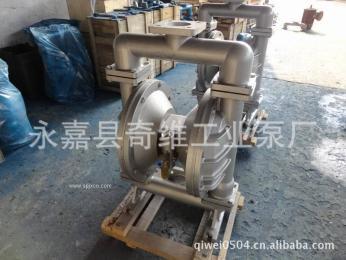 厂家直销QBY-50气动隔膜泵