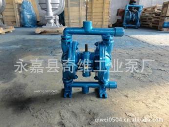 厂直销QBY-15气动隔膜泵铸铁