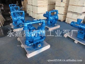 厂家直供DBY型电动隔膜泵