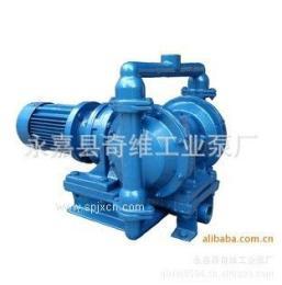 厂家直销DBY-40电动隔膜泵