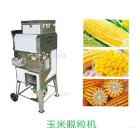 不銹鋼自動玉米脫粒機