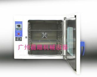 超市专用五谷杂粮烘焙机