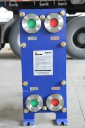 供应山东德孚碳酸饮料杀菌专用板式换热器
