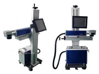水产品激光喷码机