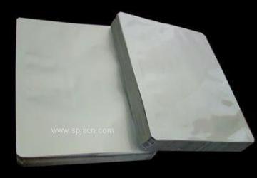 廠家直銷供應多種規格的 鋁箔袋