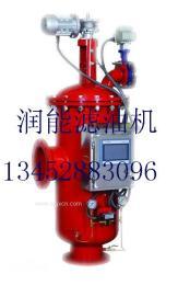 LSQ-150L(立式)自动滤水器