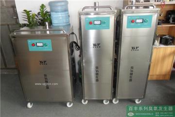 50g臭氧发生器价格/食品车间移动式臭氧发生器