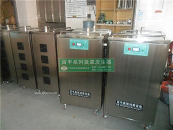 食品车间臭氧杀菌设备厂家,包装车间臭氧杀菌机