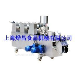 海南自動成型油餃機