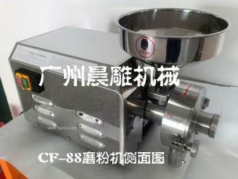 五谷杂粮养生店专用磨粉机
