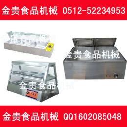 保溫湯池型號 電熱保溫湯池有幾盒的 保溫陳列臺