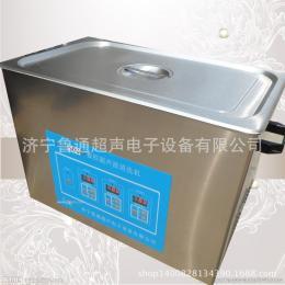 数控超声波清洗设备制造厂小型食品机械超声波清洗机