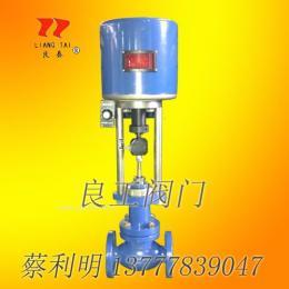 ZZWPE-16C自力式电控温度调节阀(蒸汽、导热油)