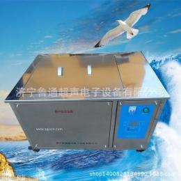 食品超声波清洗机,医用超声波清洗机-- ,*鲁通超声