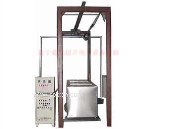 魯通超聲波模具清洗機生產廠家價格低超聲波設備質量好