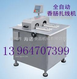 台湾烤肠扎线机