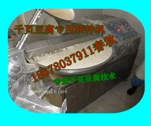 每天生产2吨的小型全套千页豆腐设备