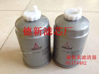 德新滤芯厂批发价出售01174482道依茨滤清器