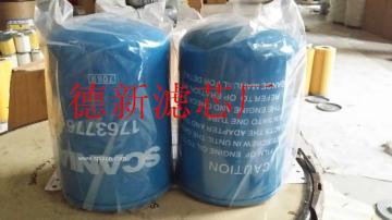 滤芯厂家出售高仿1763776斯堪尼亚滤清器