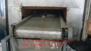 供应不锈钢排屑链板线