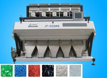雜糧色選機JT-CCDR5