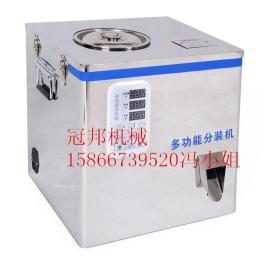 淮安红茶包装机 常熟肥料包装机厂家 五谷杂粮分装机价格 济南冠邦