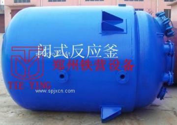 搪瓷反应釜/搪玻璃反应罐/电加热反应釜/储罐