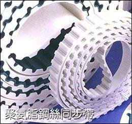 机械手传动皮带
