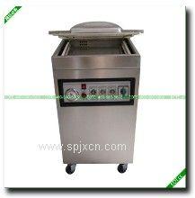 食品排气包装机|小吃减压包装机|真空充气包装机|果脯包装机|牛肉干包装机