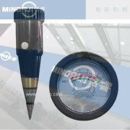 泥土酸度PH检测仪 手持式土壤酸度碱度测量仪