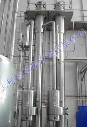 二效降膜蒸發器