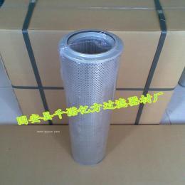 泵车液压滤芯FAX-800X100