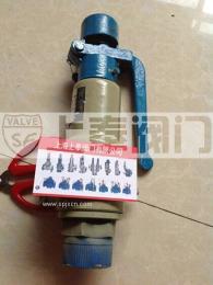 A27H弹簧微启式安全阀