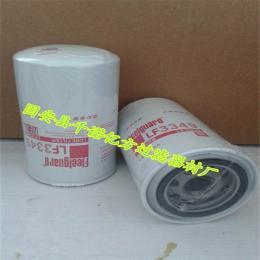 弗列加发电机组LF3349机油滤清器