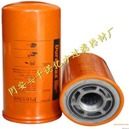 唐纳森P165569液压油过滤器